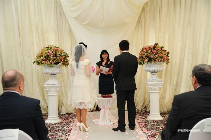 Площадки для выездной регистрации брака