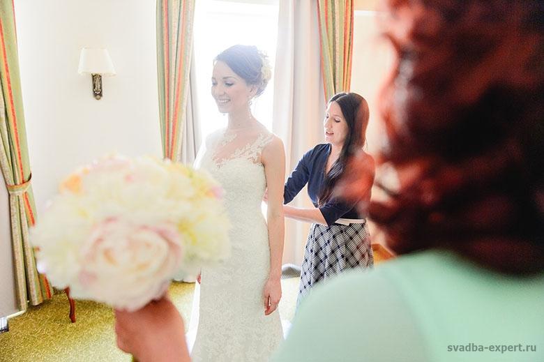 Помощь распорядителя в организации свадьбы