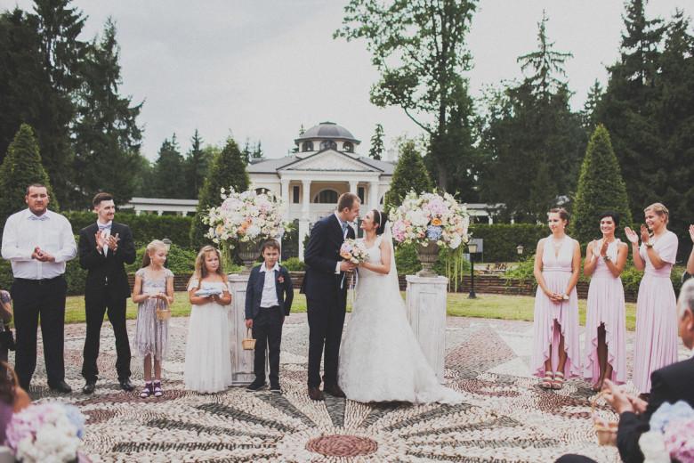 Символическая церемония регистрации брака