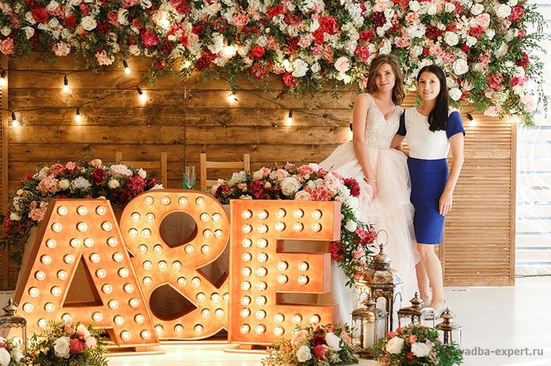 Свадебный распорядитель Ирина Владимирова цены на услуги в Москве
