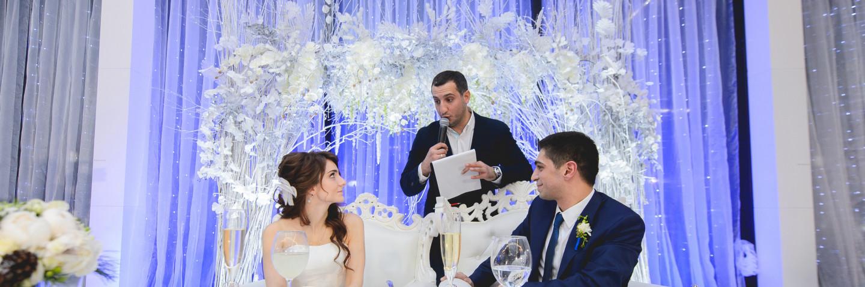 Национальные свадьбы