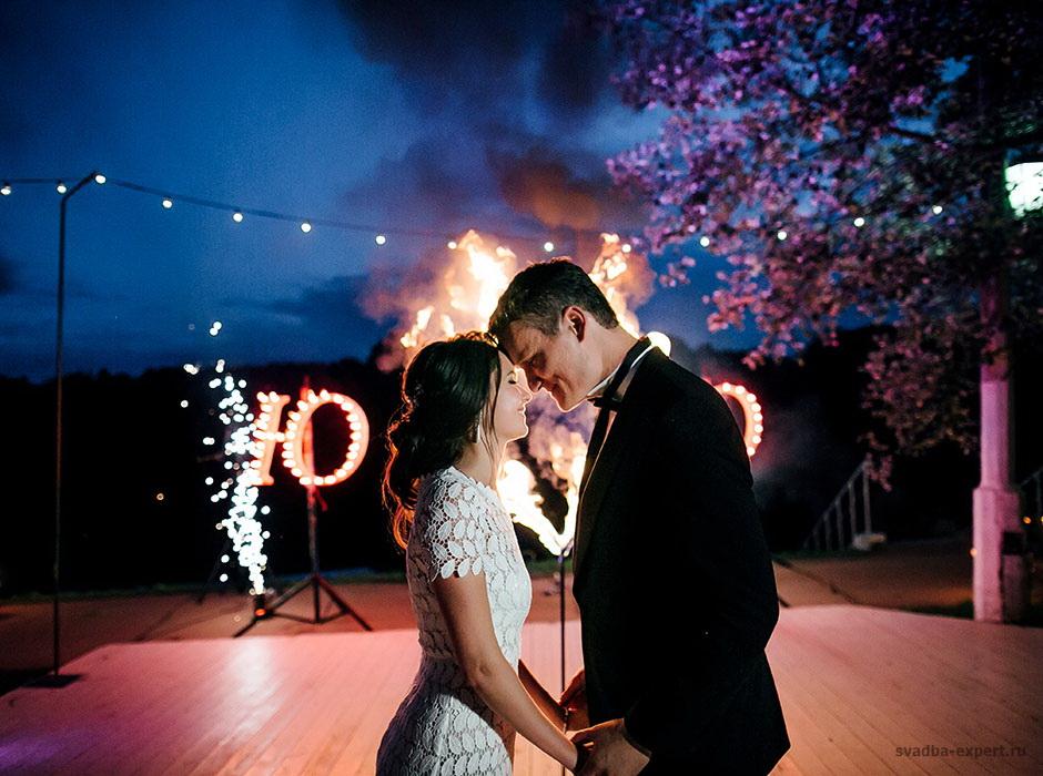 Свадьба Ольги и Юрия финал вечера